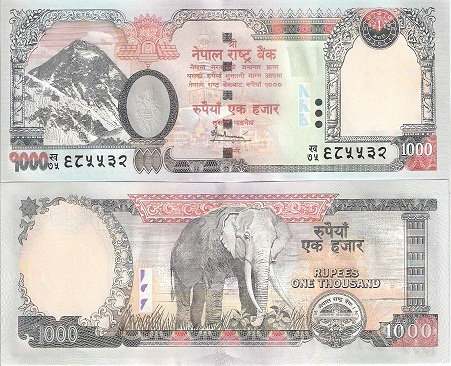 Rupee Note Denominations Denomination 1,000 Rupees