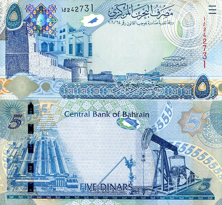 Pick 58 Serie Ba Belize 5 Dollars 1996 Unc