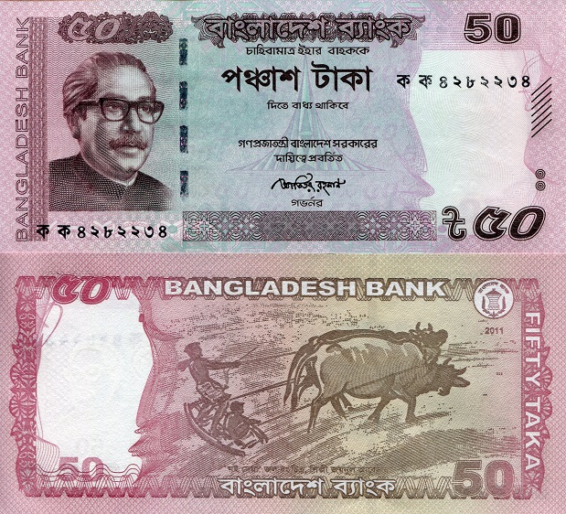 bangladesh currency