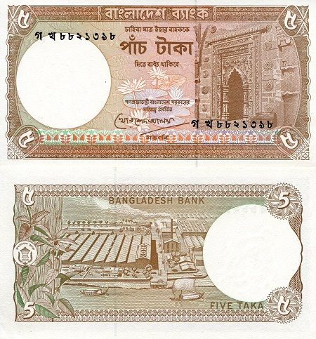 20 Dinars Kuwait banknote P14+ 16 Nice condition We Combine 5