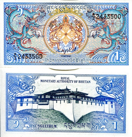 Roberts World Money Store And More Bhutan Nugultrum Banknotes