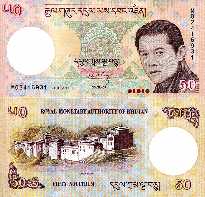 Roberts World Money Store and More - Bhutan Nugultrum Banknotes