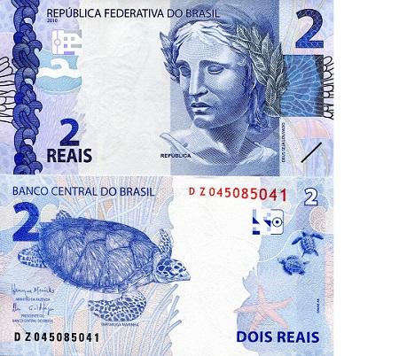 Brazil 100 Reais p-257b 2010 UNC Banknote