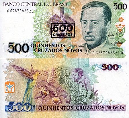 BRAZIL 200 CRUZEIRO P 229 UNC