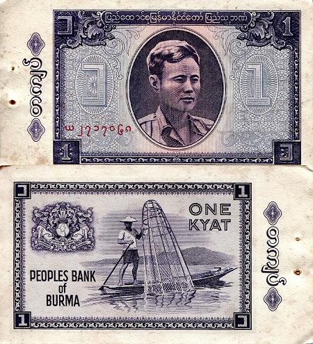 P-57 UNC General San 1973 Myanmar // Burma 5 Kyat ND