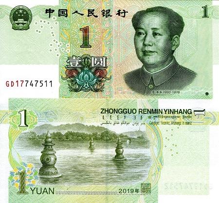9 Pcs Full Set of King Korea 4TH Edition Banknote//Paper Money// UNC