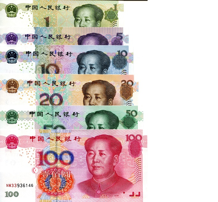 Image result for yuan banknotes