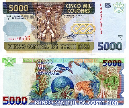 BANKNOTE COSTA RIC IN CENT AMERICA,1 PCE OF 5 COLONES 1989 P-236d  FROM BUNDLE