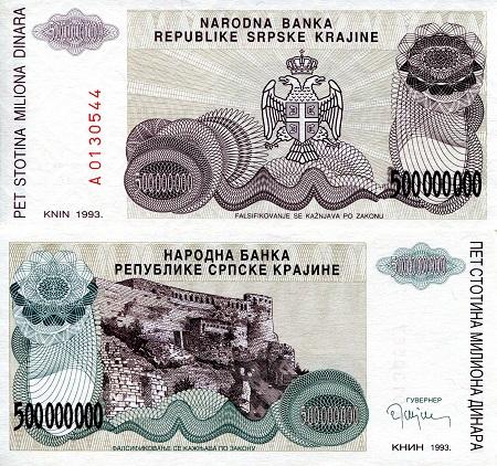 MOLDOVA 5000 5,000 COPON 1993 P 4 UNC