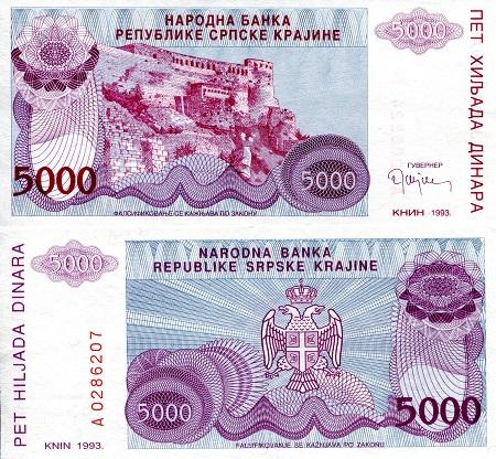CROATIA 5000 5,000 DINARA 1993 P R20 AUNC ABOUT UNC
