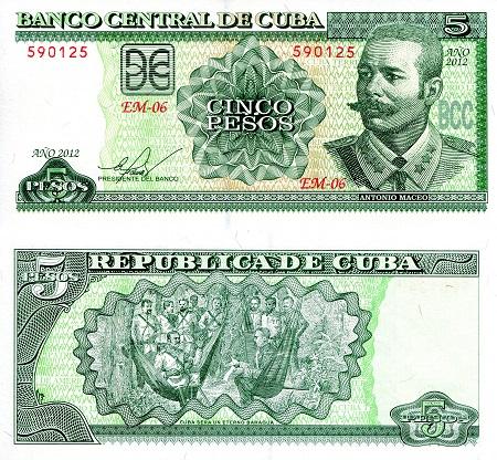 PLEASE READ DESC 1862 $50.00 CONFEDRATE STATE OF AMERICA BANKNOTE COPY UNC