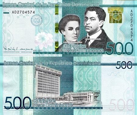 2008 Dominican Republic 50 Pesos