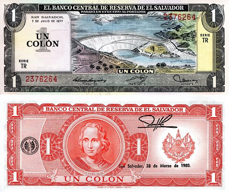 El Salvador 1 Colon Banknote World Paper Money Unc Currency Pick Rh Ebay Com To Usd