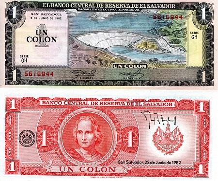 EL SALVADOR BANKNOTES 19-ABR-1999 SERIE P 25 COLONES RUINAS DE SAN ANDRES VF