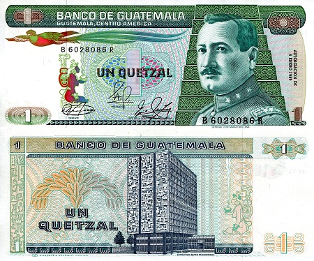 Guatemala 50 Centavos de Quetzal 1989 Letters A//B P-72a Unc Banknote USA SELLER