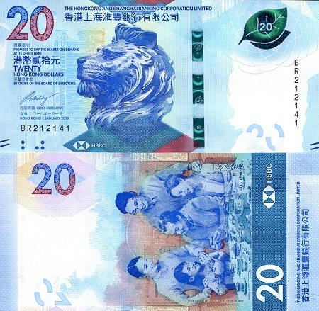 20 PCS TRINIDAD /& TOBAGO $1 DOLLARS 2006 P 46 UNC BUNDLE OF 20 NOTES