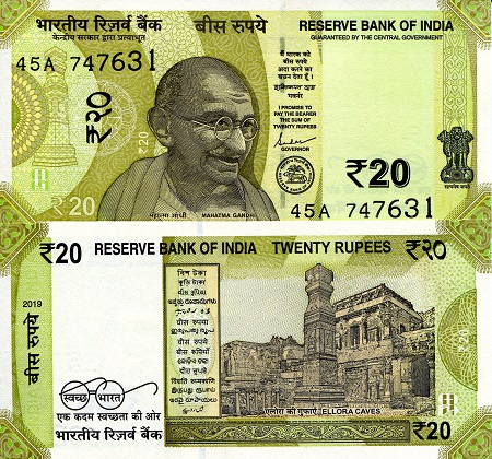 India 20 Rupees Banknote UNC P-103 New Asia Paper Money 2017