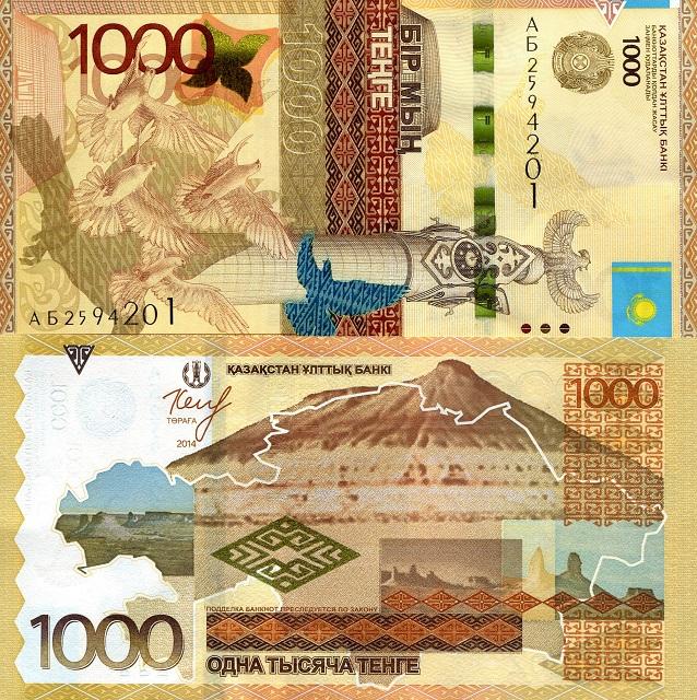 banknotes Kazakhstan 1000 Tenge 2006 P-30 UNC