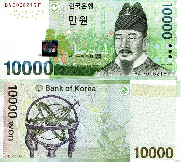 how to say 10000 in korea