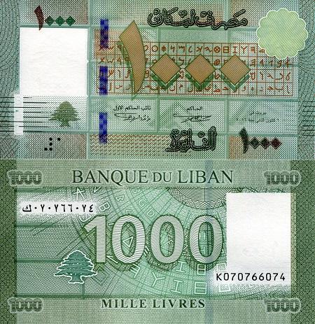 BUNDLE Lebanon 5000 Livres 2014 Consecutive Pack of 100 PCS P-91b UNC