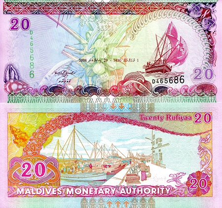 MALDIVES 5 Rufiyaa Banknote World Paper Money UNC Currency Pick p26A 2017 Soccer