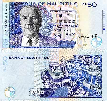 Mauritius 2000 Rupees p-new 2018 UNC Banknote