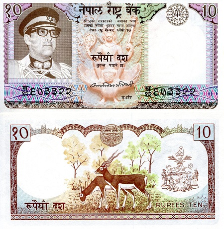 NEPAL 5 Rupees Banknote World Paper Money UNC Currency Pick p76 2017 Yak Bill