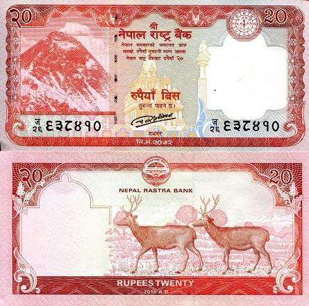 Nepal 500 Rupees UNC 2016 2018 P-81 NEW
