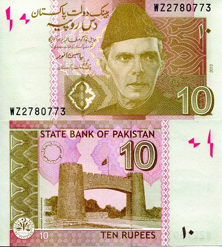 Pakistan Paper Money 50 Rupees 1986 UNC