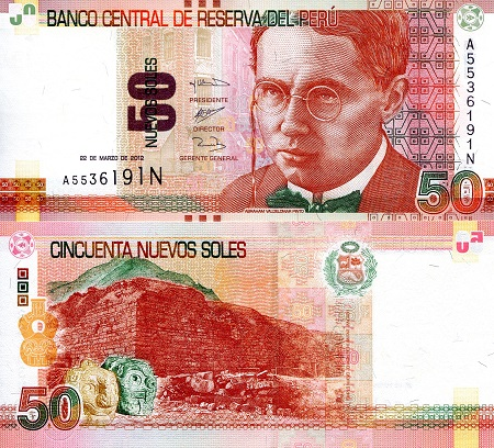 Roberts world money store and more peru soles de oro intis see item details country peru altavistaventures Image collections