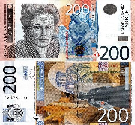 500 Dinara ISSUE SERBIA 2012 UNC