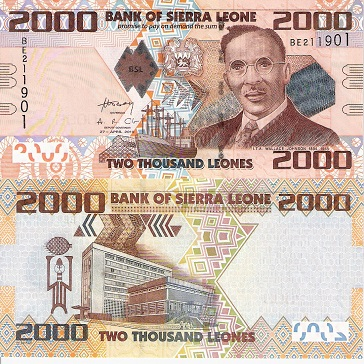 SIERRA LEONE 3 PC UNC BANKNOTE SET 1000-5000 LEONES