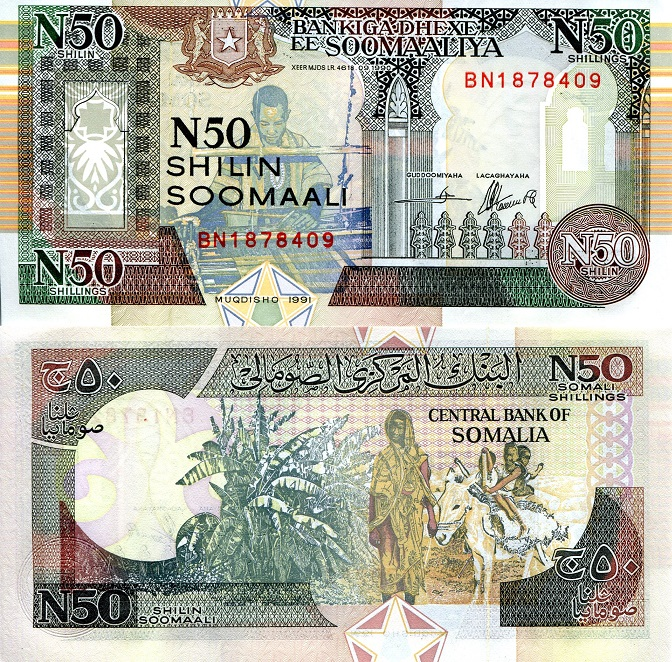 Somalia central bank chief seeking to create new currency ... |Somali Money