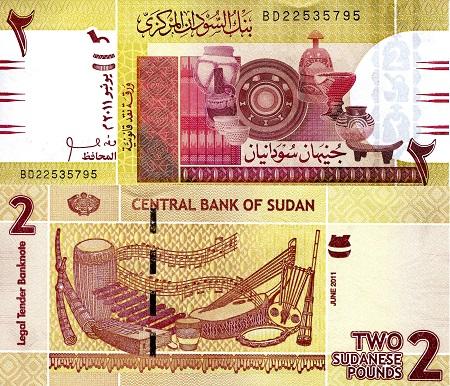 SUDAN 20 POUNDS 2015 P-74c UNC *//*