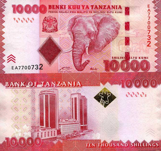 Tanzania Shillings Banknotes