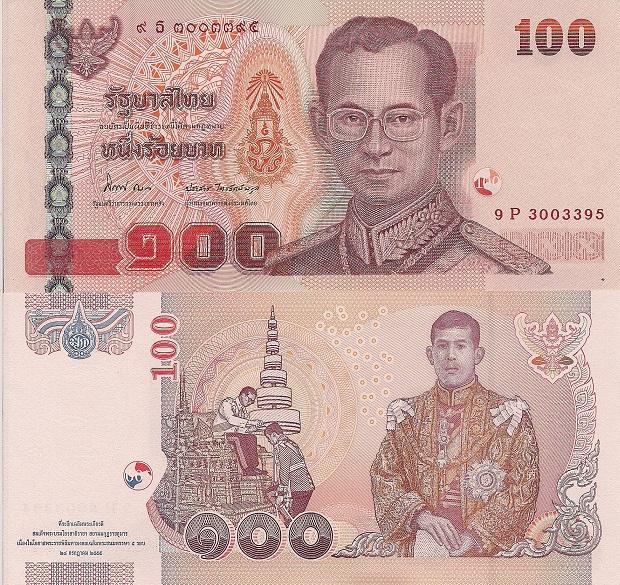 20 BAHT THAI BANK NOTE KING RAMA 9 UNC GRADE THAILAND MONEY RARE BANKNOTES