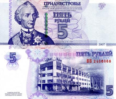 Serie Ba 5 Dollars 1996 Unc Pick 58 Belize