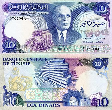 TUNISIA TUNISIE 20 Dinars 1980 P-77 START PREFIX 1 UNC *//*