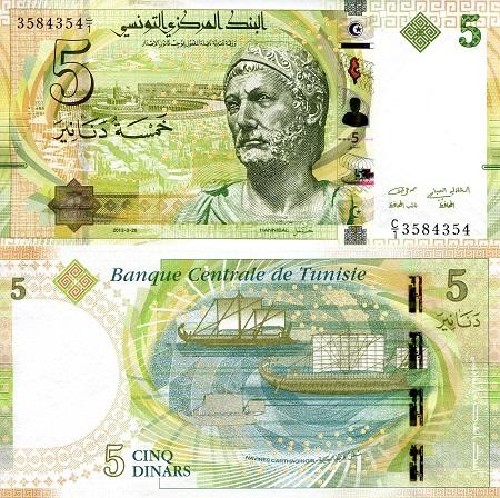 Tunisia UNC 10 Dinars 2013 Pick 96