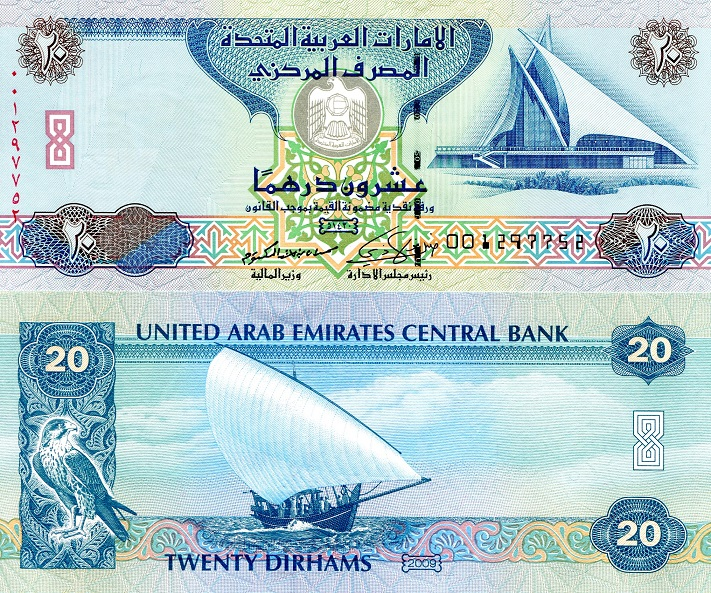 Details about UNITED ARAB EMIRATES 20 Dirhams Banknote World Currency    Uae Dirham 20
