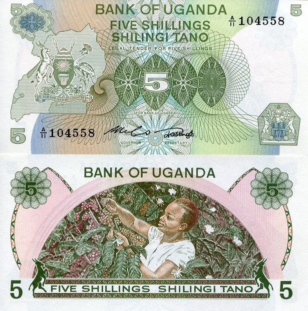banknote 1966 UNC Uganda 5 Shillings paper money P-1 ND