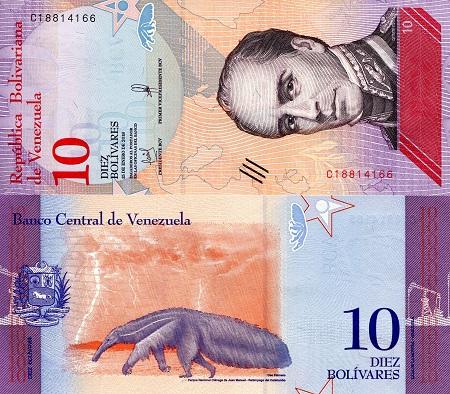 Venezuela Banknotes 1.000 Bolívares 2017 P-95b Armadillo UNC