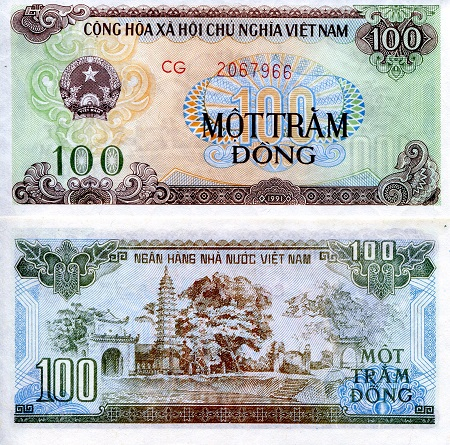 Country Vietnam Denomination 100 Dong Price 3 35 Pick 105b Year 1992 Grade Aunc Other Info Large S Coloration Green Brown