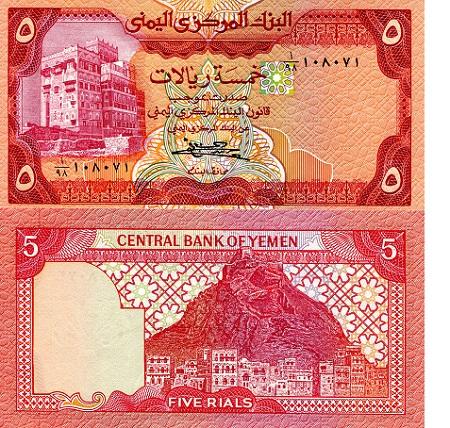 Belize 5 Dollars 1996 Unc Serie Ba Pick 58