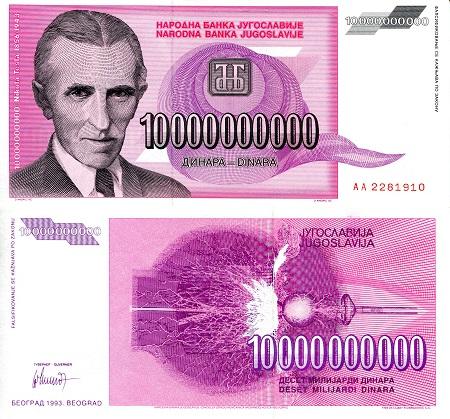 10000000000 10 Billion Unc