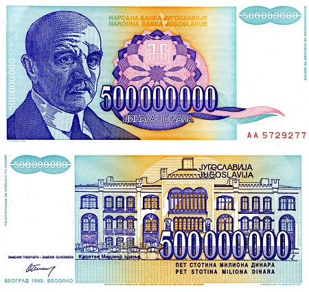 1993 Croatia banknote 5000000 banknote pet miliona dinara paper money orange
