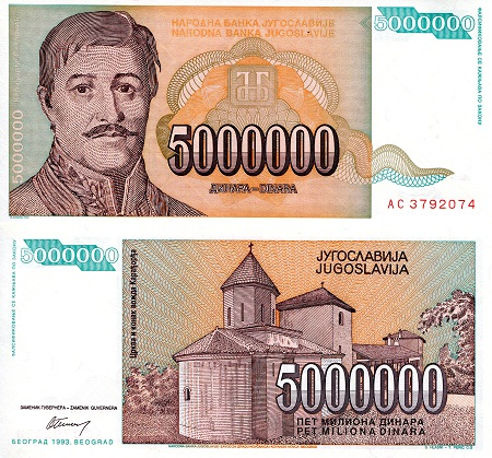 YUGOSLOVIA 500 DINERA HIGH DENOMINATION NOTE~NICE~F//S~