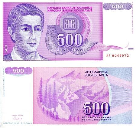 YUGOSLAVIA REPLACEMENT 10,000 DINARA P-116a 1992 UNC