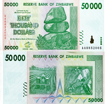 15 x Zimbabwe 50000 dollar banknotes paper money currency